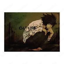 Death Note Wall Sticker Craft Poster