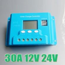 1pc x 30A 12V 24V intelligence solar system Panel Battery Charge Controller Regulators LCD 5V USB