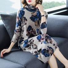 Pure Wool Broad-shouldered Dress Autumn Winter Long Turtleneck Brand Sweater Dress Quality Cheongsam Feminine Underskirt традиционное китайское платье brand new peking cheongsam ccw005