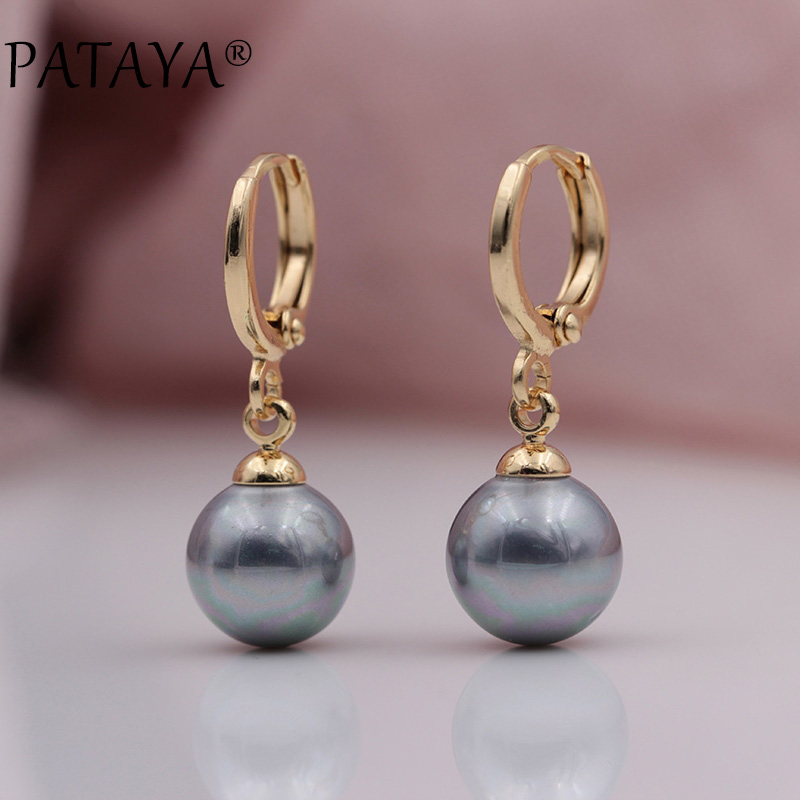 PATAYA New Arrivals Fashion 585 Rose Gold Spherical Multicolor Shell Pearls Dangle Earrings Women Wedding Party Luxury Jewelry