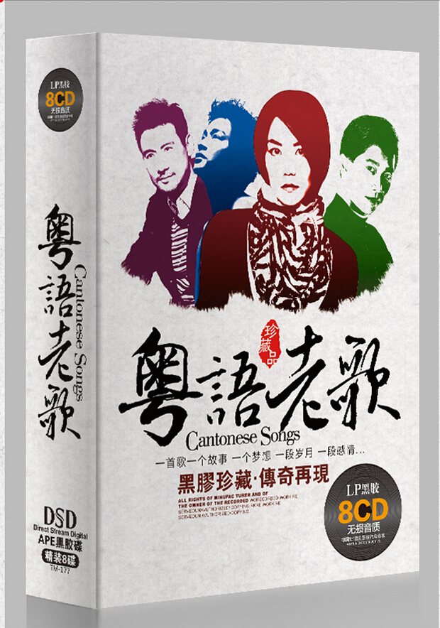 Chinese original Cantonese CD book with high quality (8 CD) for Jacky Cheung, Faye Wong ,chinese famous singer jacky cheung xiamen