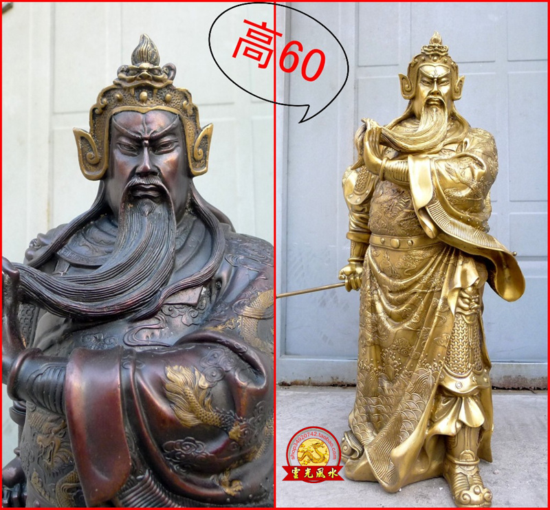 The copper statue of Guan Yu Wu special offer large wealth God copper font b knife