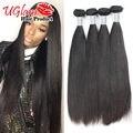 Annabelle hair Grade 7A Brazilian Straight Virgin Hair 4 Bundles Unprocessed Human Hair Weave Stema Hair Products Free Shipping