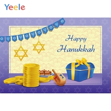 Yeele Happy Rosh Hashanah New Year Party Personalized Canvas Photographic Backdrops Photography Backgrounds For Photo Studio