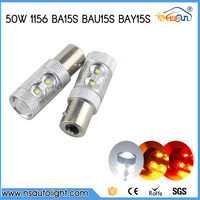 2pcs Car Lights Super Bright 50W 1156 Ba15s Bau15s Bay15s S25 P21W RED YELLOW Backup Reverse