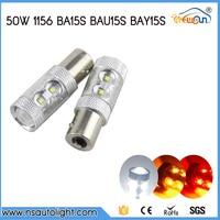 2pcs Car Lights Super Bright 50W 1156 Ba15s Bau15s Bay15s S25 P21W RED YELLOW Backup Reverse