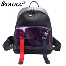 2019 Fashion Transparent Backpack Women Large capacity Leather School Bag For Teen Girls Casual Travel Bookbag Mochila