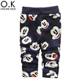 Baby Boy Pants Winter Cartoon Warm Children Trousers 2017 Fashion Baby Girls Leggings Pants Cute Animal Thickened Kids Clothes