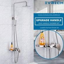 IVRICH Three-Way Bathroom Rainfall Shower Set Round SUS304 Stainless shower Suit Flat Storage Platform Shower Package  VR1160