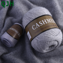 Worsted 70g/pcs Natural 100% Mongolian Cashmere Yarn,Fall&Winter Warm Genuine Soft Wool Line For Hand-Weaving Sweater Scarves