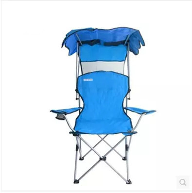 chair with shade canopy folding kenya comfort high back four seasons courtyard carry camping