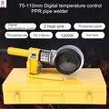 Новый 1 комплект 1200 Вт 220 В PPR сварочный аппарат для труб с цифровым контролем температуры для 75-110 мм диаметр пластиковых труб Сварочный аппа...