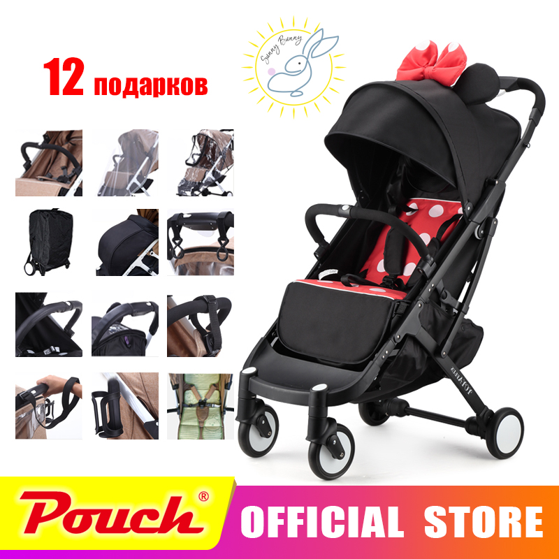 YOYA PLUS baby strollers ultra-lightweight folding can sit can lie high landscape umbrella baby trolley summer and winter YYP
