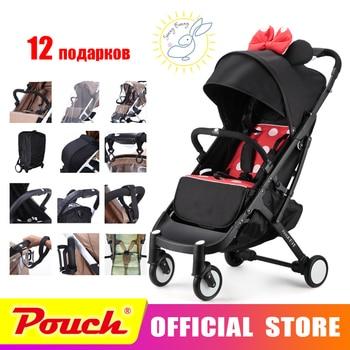 YOYA плюс Детские коляски ультра-легкий складной может сидеть может лежать на высоком пейзаж зонтик ребенка тележка летом и зимой yyp