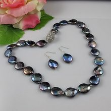 Perfect Coin Pearl Necklace earrings jewellery set 13-14mm Black Freshwater Pearls Rhinestone Magnet Clasp New Free Shippng(China)