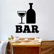 Exquisite Bar Vinyl Decals Wall Stickers Removable Sticker Home Party Decor Wallpaper