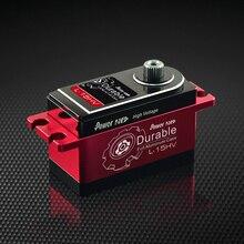 Мощный HD дисплей с цифровым сервоприводом Aishen, с коротким металлическим корпусом, электрический, для перемещения масла, в дороге, плоский автомобиль