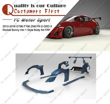 FRP Fiber Glass GRD X RB Ver.1 Style Body Kit Fit For 12-16 GT86 FT86 ZN6 FR-S Lip Fender Side Skirt Diffuser GT Wing