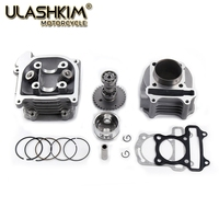 139QMB 139QMA Camshaft GY6 50 60 80 upgrade to 50mm GY6 100cc big bore kit Cylinder Piston Set head with 64mm long valve