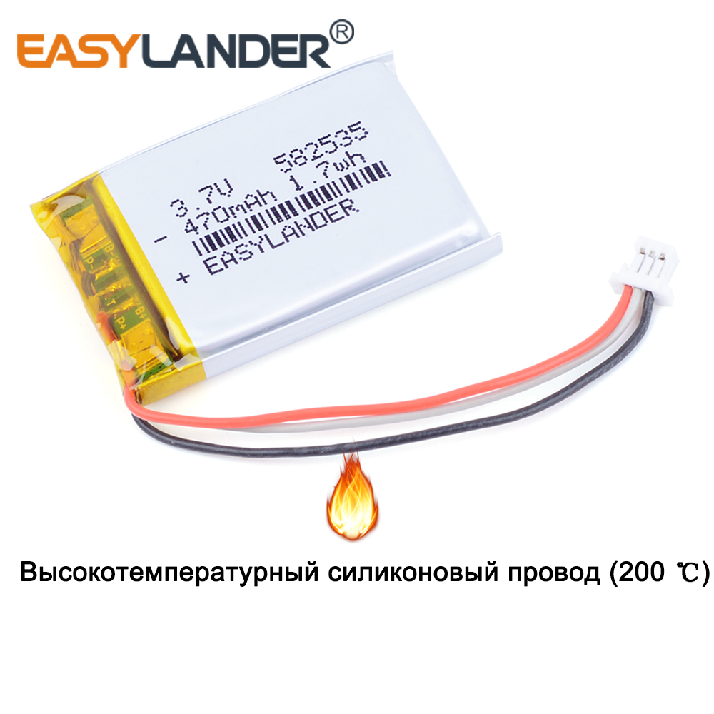 582535 602535 470mAh Battery For MIO 600 mio 356hd papago tachograph parkcity 710 MYSTERY MDR-985HDG Karkam M1 SP5 062535 стоимость