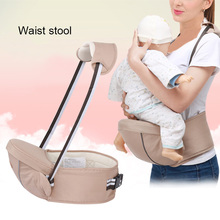 Baby Carrier Waist Stool Multifunction Infant Front Carrier Belt Baby Hold Kids Hip Seat NSV775
