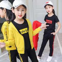 เสื้อผ้าเด็กชุดฤดูหนาวฤดูใบไม้ร่วงเด็กหญิงชุดเสื้อผ้า 3 ชิ้น Jaclet เสื้อ + เสื้อ + กางเกงกีฬาชุดเด็กสำหรับ 5-13 ปี
