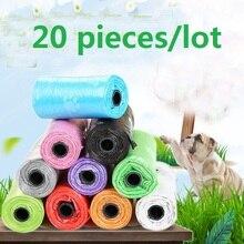 20 рулонов биоразлагаемые, для домашних животных, собак для отходов, с лапками мешок для домашних животных кошачьи отходы забрать чистую сумку чистящие продукты