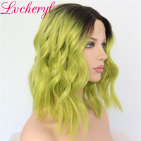 Lvcheryl Hand Tied Dark Roots To Mxied Apple Green Short Wavy High Density Heat Resistant Synthetic Lace Front Wigs For Women