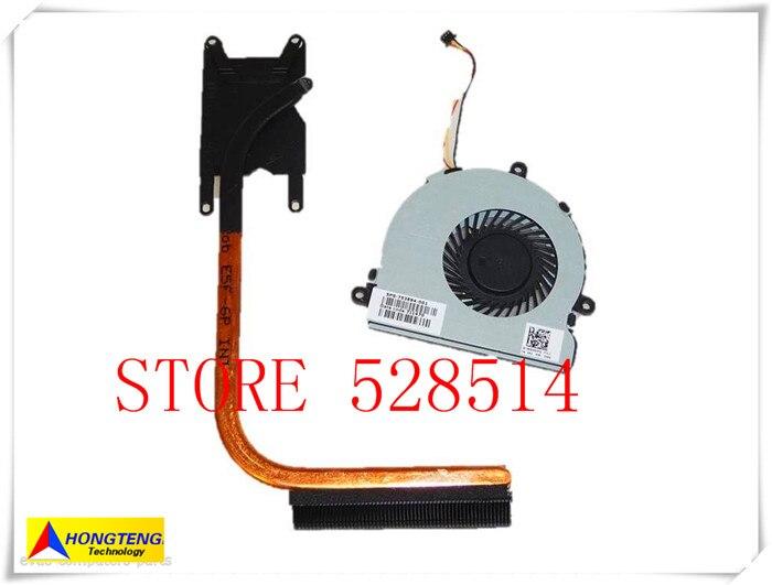 FOR HP Touchsmart 15-r 15-r263dx cpu cooling fan w heatsink PN 753894-001 100% tesed ok