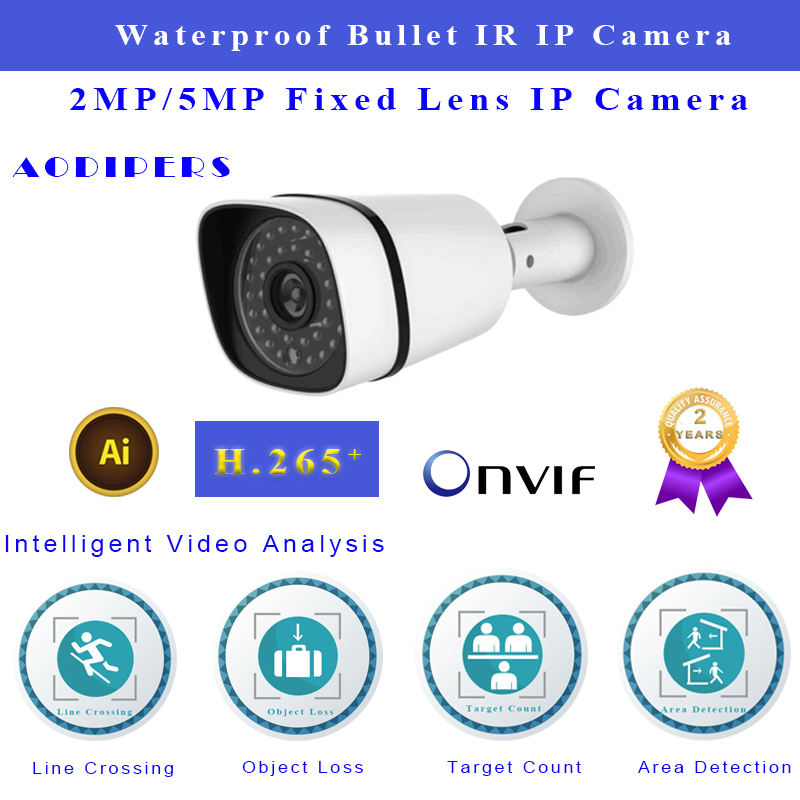 1080P infrared IP Camera H.265 CMOS Waterproof Bullet Camera supports 3.6 mm lens Onvif 2.6 for IP surveillance System1080P infrared IP Camera H.265 CMOS Waterproof Bullet Camera supports 3.6 mm lens Onvif 2.6 for IP surveillance System