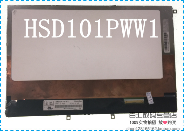 TF300 , 301, 300T single LCD screen LCD display HSD101PWW1