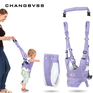 Detachable Toddler Baby Safety