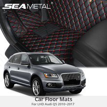 For LHD Audi Q5 2017 2016 2015 2014 2013 2012 2011 2010 Car Floor Mats Rugs Auto Rug Covers Car-Styling Cars Leather Accessories