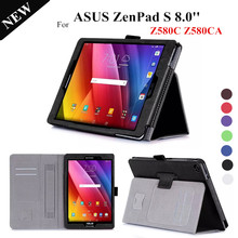 "Zenpad S 8.0"" Stand Leather Case For ASUS Zenpad S 8.0 Z580 Z580C Z580CA Magnet Tablet Leather Case +protector"