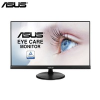 ASUS VC239N Ultra Slim 23 Inch 5ms HDMI Widescreen LED Backlight Monitor High Definition Anti Glare