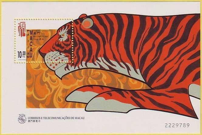 ปี Tiger 1998 มาเก๊า Miniature แผ่นโพสต์แสตมป์ไปรษณีย์ Collection