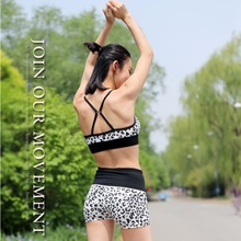 Gym Running Bra Tank