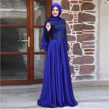 2017 Arabic Muslim Evening Dresses with Hijab Long Sleeve Navy Blue Mother of the Bride A Line Top Lace Party Gown