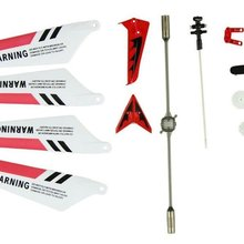 SYMA Wheel Gear Set Wings Tail Props Balance Bar Full Replacement Parts Set for