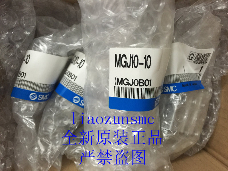 // MGJ10-10 new original authentic cylinder SMC SMC pneumatic components// MGJ10-10 new original authentic cylinder SMC SMC pneumatic components