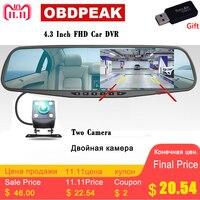 4.3 Inch Car Dvr Camera Full HD 1080P Auto Dual Lens Rearview Mirror Auto DVR Mirror Recorder Car Rearview Mirror G sensor DVR