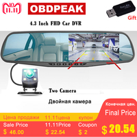 4.3 Inch Car Dvr Camera Full HD 1080P Auto Dual Lens Rearview Mirror Auto DVR Mirror Recorder Car Rearview Mirror G sensor DVR
