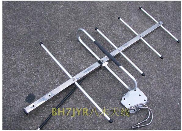 OSHINVOY UHF435MHz répéteur antenne yagi 5 éléments 8dBi UHF433M radio bidirectionnelle répéteur de station de base antenne yagi