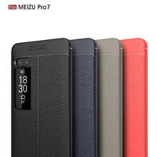 For Meizu Pro 7 Case Luxury Litchi Leather Pattern Soft Rubber Phone Cases Pro7 Back Cover for 5.2