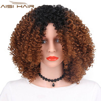 I S A Wig 14 Afro Kinky Curly Hair Synthetic Wigs For Black Women Dark And
