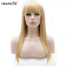 """SHANGKE 22"""" Long Straight blonde Wig For Women Synthetic Wigs For Black Women Heat Resistant False Hair Pieces Women Hairstyles"""