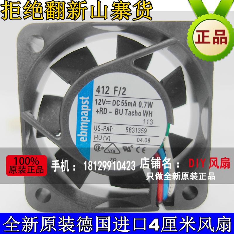 NEW FOR EBMPAPST ebm-papst 412F/2 4010 12V 4CM cooling fan high quality new ym1204pfb3 4010 4cm 12v 0 04a ultra quiet double ball bearing fan for first union 40 40 10mm