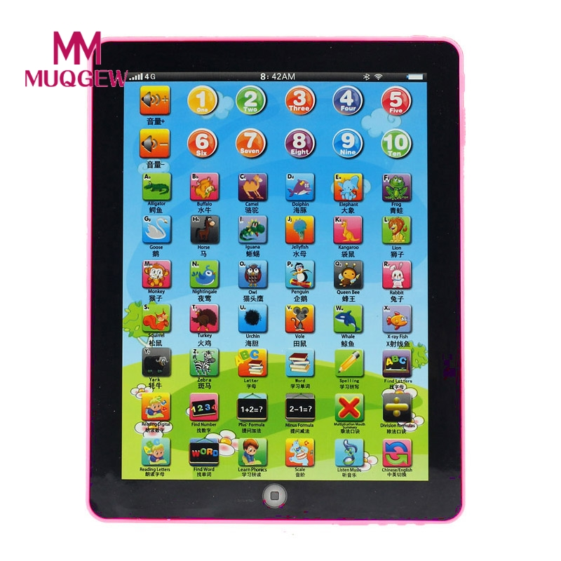 Chinese English Early Learning Study Machine Tablet Kids Educational Toys For Child Electronic Touch Type Computer Drop Shipping