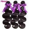 ALIPOP Brazilian Body Wave Hair Weave Bundles Human Hair Bundles 1PC Non Remy Can buy 3 or 4 Bundles Can Match With Closure
