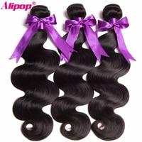Brazilian Body Wave Hair Weave Bundles Human Hair Bundles 1PC Non Remy Can buy 3 Bundles ALIPOP Natural Black Weave No Shedding